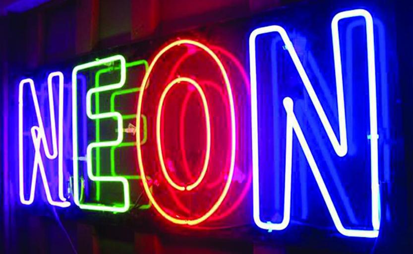 Вывески и объемные буквы. Неон