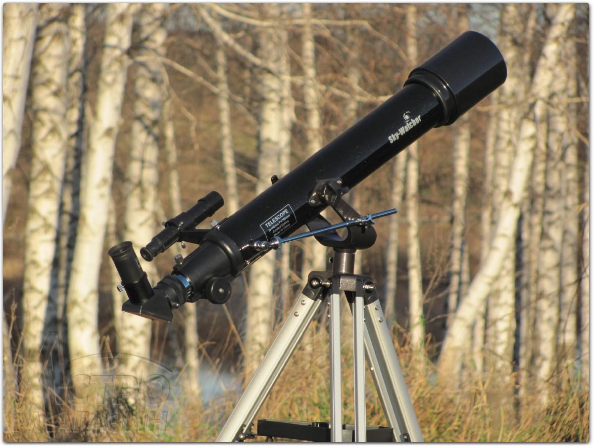 Какой телескоп выбрать?